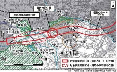 2-3神奈川県内ルート.jpg