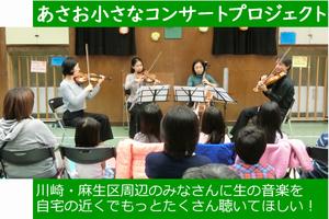 asaomidori-header04-600400-s