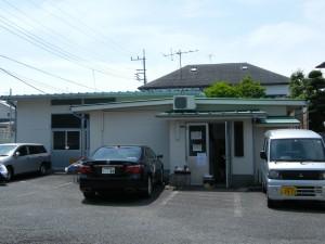 東生田会館